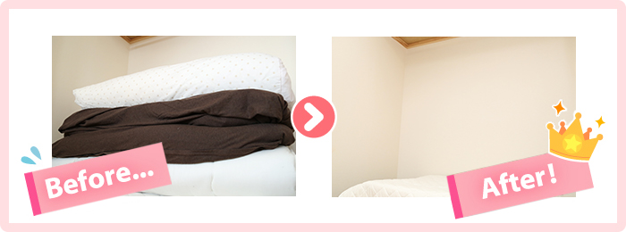 futon-before-after
